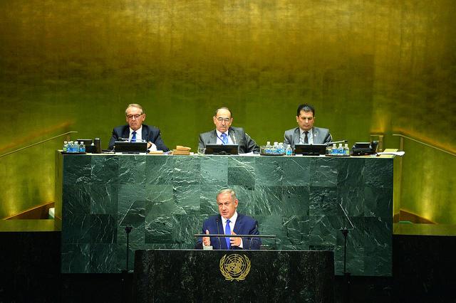 Netanyahu UN wide
