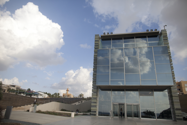 The side of the Peres Center for Peace facing the sea. (Lior Mizrahi/Flash90)