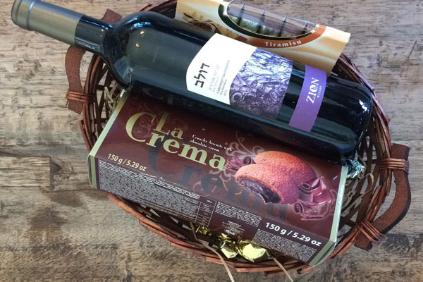 A gift basket containing wine produced in the West Bank settlement Mishor Adumim, sent by the U.S. Embassy in Tel Aviv to anti-settlement organizations.