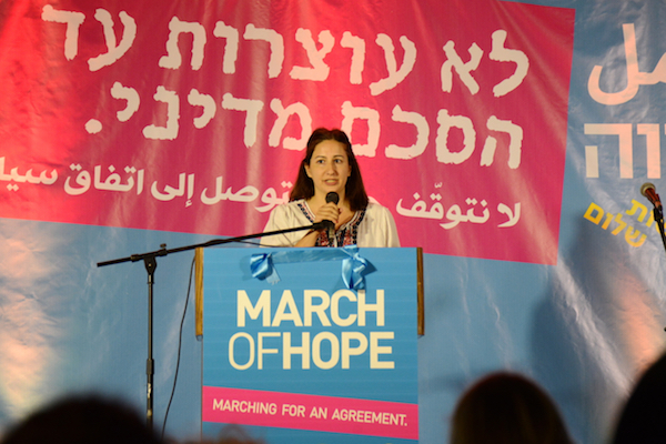 The author, Riman Barakat, addressing the Women Wage Peace rally at Neve Shalom/Wahat al-Salam, October 17, 2016. (Gili Getz)