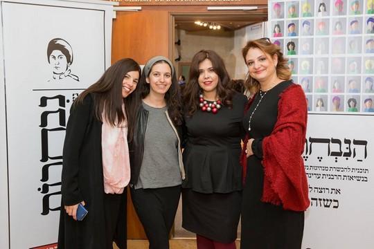 The ultra-Orthodox women challenging their society to include more women in positions of power. From left: Tali Farkash, Michal Tshernovitzki, Esti Bitton-Shoshan, and Esti Reider. (Noam Feiner)