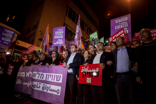 Members of Knesset lead a demonstration in Tel Aviv, attended by thousands of Arabs and Jews, against home demolitions and for equality. (Members of Knesset lead a demonstration in Tel Aviv, attended by thousands of Arabs and Jews, against home demolitions and for equality, February 4, 2017. (Tohar Lev Jacobson)