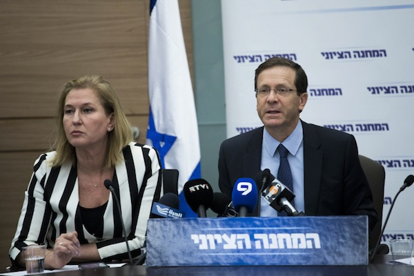Zionist Camp leader Isaac Herzog and MK Tzipi Livni attend a Zionist Camp faction meeting in the Israeli parliament on February 27, 2017. (Yonatan Sindel/Flash90)