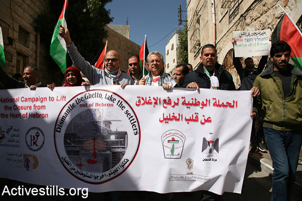 The protest was organized by a coalition of Palestinian organizations and left-wing political parties, Hebron, February 24, 2017. (Haidi Motola/Activestills.org)