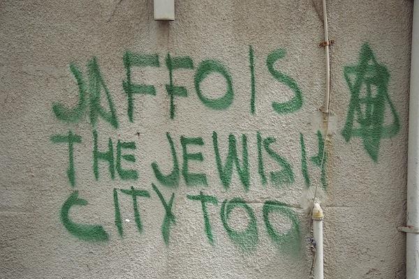 Graffiti in Jaffa. (Daniel Monterescu)