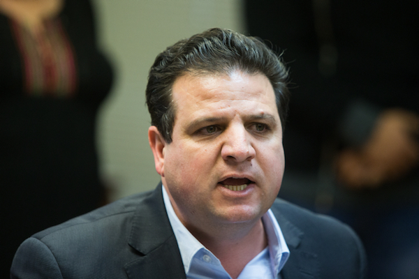 Head of the Joint List, MK Ayman Odeh, at the Knesset in Jerusalem, February 8, 2016. (Yonatan Sindel/Flash90)