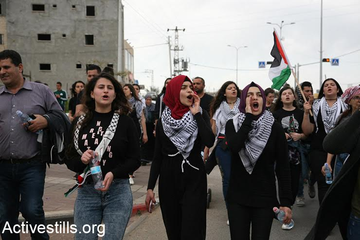 Young Palestinians chant slogans during the annual Land Day march from Sakhnin to Deir Hanna, in northern Israel, March 30, 2017. (Haidi Motola/Activestills.org)