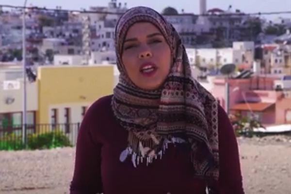 Palestinian journalist Samah Wattad. (Screenshot)