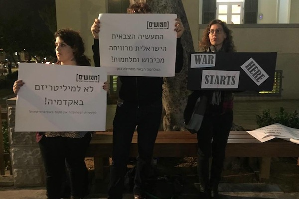 Anti-militarism activists protest in central Tel Aviv against a new course sponsored by the Technion, which teaches students how to brand and market Israel's defense industry to global audiences. (Shimrit Lee)