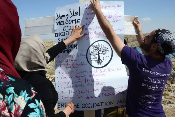 Palestinian, Israelis and diaspora Jews at the Sumud Freedom Camp, Surara, West Bank, May 19, 2017. (Gili Getz)