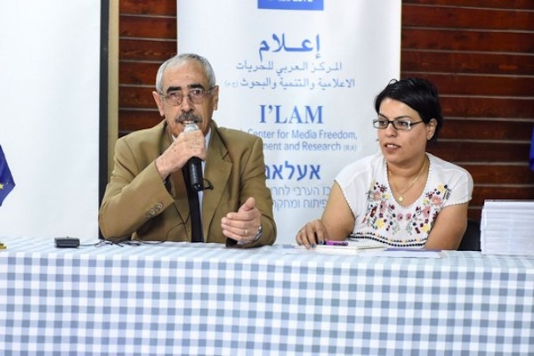 Palestinian Authority diplomat Muhammad Odeh (L) speaks alongside journalist Kholod Massalha at a conference announcing the 'Council for the Protection of Freedoms,' Nazareth, Israel, May 12, 2017. (Courtesy of I'lam)