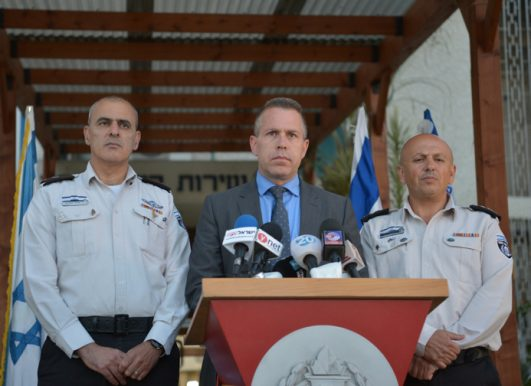 Public Security Minister Gilad Erdan holds a press conference to discuss Palestinian prisoners on hunger strike in Israeli prisons, Tel Aviv, May 7, 2017. (Flash90)