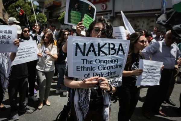 Palestinians participate in a rally marking the 69th anniversary of the Nakba, in the West Bank city of Ramallah, May 15, 2017. (Flash90)