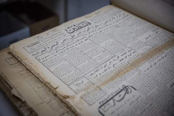 An old Arabic newspaper from Palestine in a lab for repairing and digitizing old books and scripts at the National Library in Jerusalem, December 30, 2015. (Hadas Parush/Flash90)