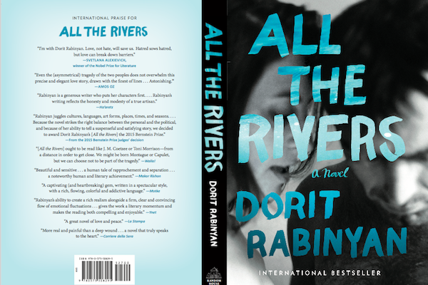 The jacket for the book All the Rivers, by Dorit Rabinyan.