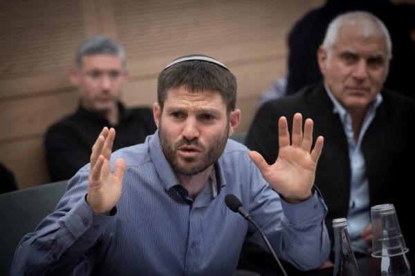 Jewish Home MK Bezalel Smotrich at a Knesset committee hearing, November 28, 2016. (Photo by Miriam Alster/Flash90)