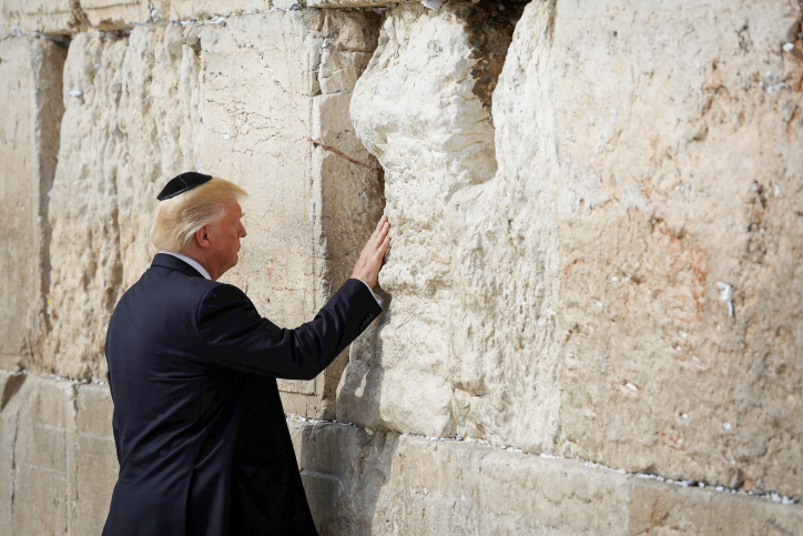 President Donald Trump prays at the Westren Wall, Judaism's holiest site, in the Old City of Jerusalem on May 22, 2017. (Nati Shohat/Flash90)