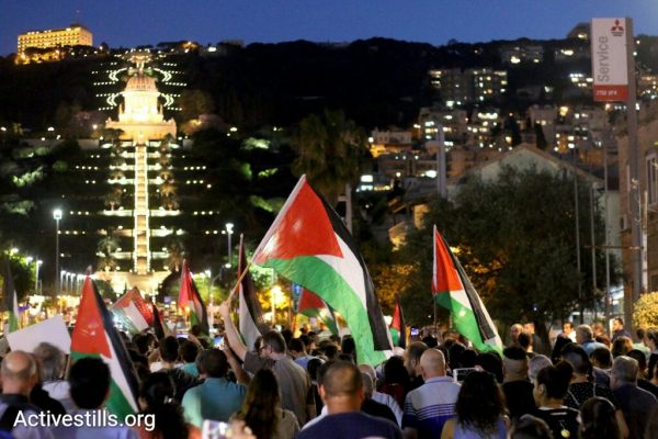 Illustrative photo of Palestinian protest in Haifa. (Maria Zreik/Activestills.org)