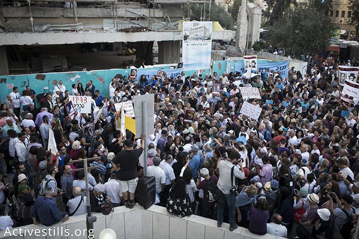 Israelis protest over the Yemenite children affair, Jerusalem, June 21, 2017. (Activestills.org)