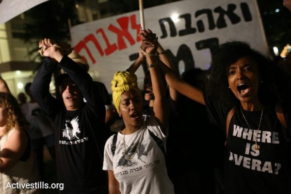 Hundreds demonstrate to call for the release of Averu Mengistu, missing in Gaza for nearly three years, Tel Aviv, June 3, 2017. (Oren Ziv/Activestills.org)