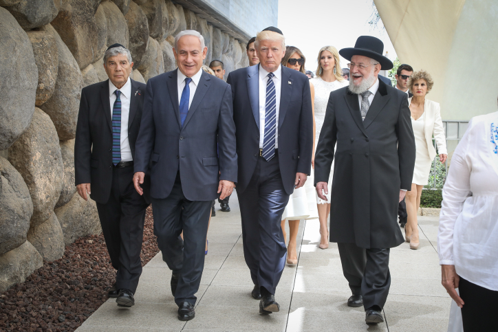 Israeli Prime Minister Benjamin Netanyahu and U.S. President Donald Trump seen during a visit to the Yad Vashem Holocaust Museum in Jerusalem on May 23, 2017. (Issac Harari/Flash90)