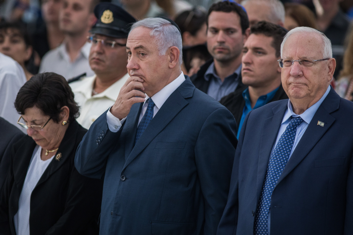 Prime Minister Benjamin Netanyahu, President Reuven Rivlin, and Supreme Court President Miriam Naor, seen during a ceremony marking at the 74th anniversary of the death of Ze'ev Zabutinsky, on July 23, 2017. (Hadas Parush/Flash90)