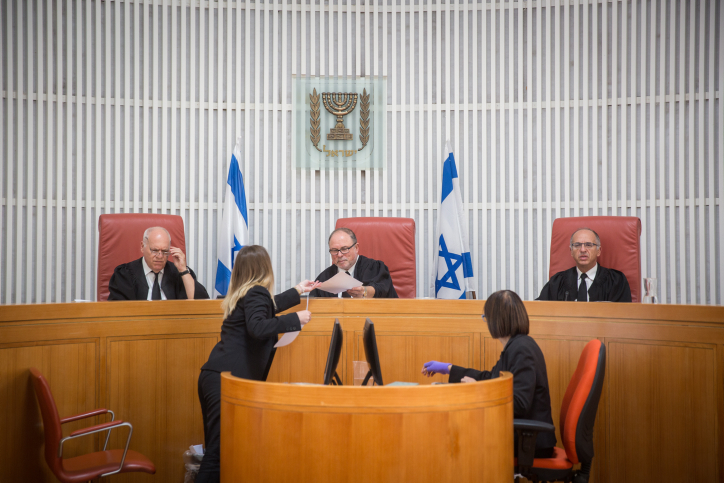Illustrative photo of the Israeli Supreme Court, where two civil rights groups have said they will appeal the ruling revoking Zayoud's citizenship. (Hadas Parush/Flash90)