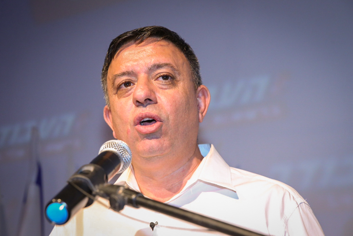 Labor Party leader Avi Gabay speaks to supporters during a gathering with supporters in Tel Aviv on July 27, 2017. Photo by Flash90 *** Local Caption *** ????? ?????? ?????? ????? ?????? ???? ????? ?????? ??? ????