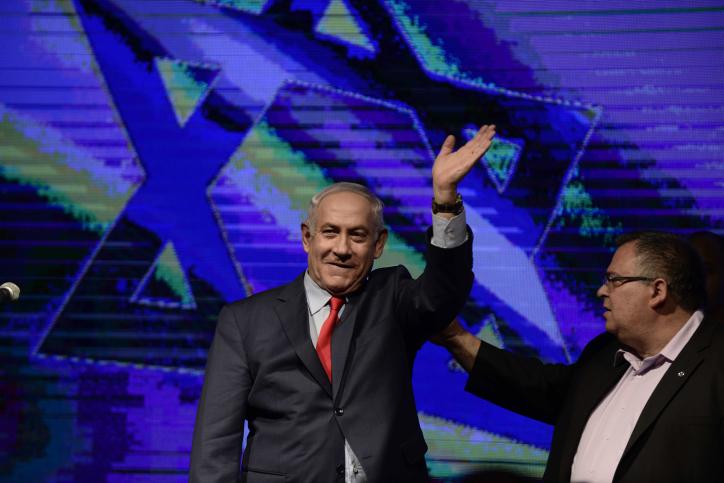Israeli Prime Minister Benjamin Netanyahu at a Likud rally in Tel Aviv, August 9, 2017. (Tomer Neuberg/Flash90)