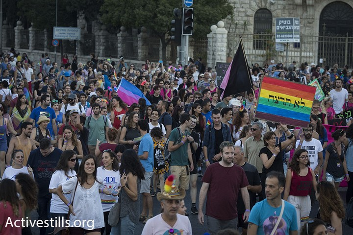 Over 20,000 take part in the annual Jerusalem pride parade, August 3, 2017. (Activestills.org)