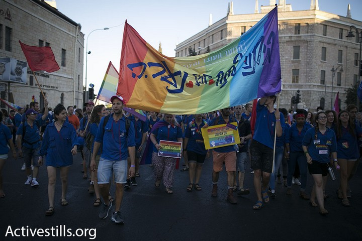 Teenagers belonging to an Israeli youth movement take part in the Jerusalem pride parade, August 3, 2017. (Activestills.org)