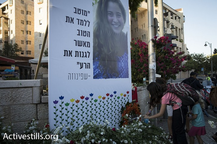 Thousands lay flowers at the place Shira Banki was murdered at the Jerusalem pride parade two years ago, August 3, 2017. (Activestills.org)
