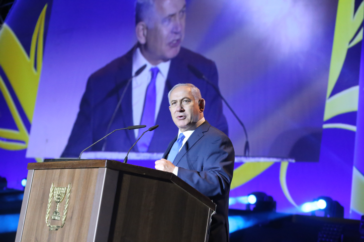 Prime Minister Benjamin Netanyahu attends a ceremony marking 50 years of the Israeli settlement movement, Gush Etzion, West Bank, September 27, 2017. (Photo by Gershon Elinson/Flash90)