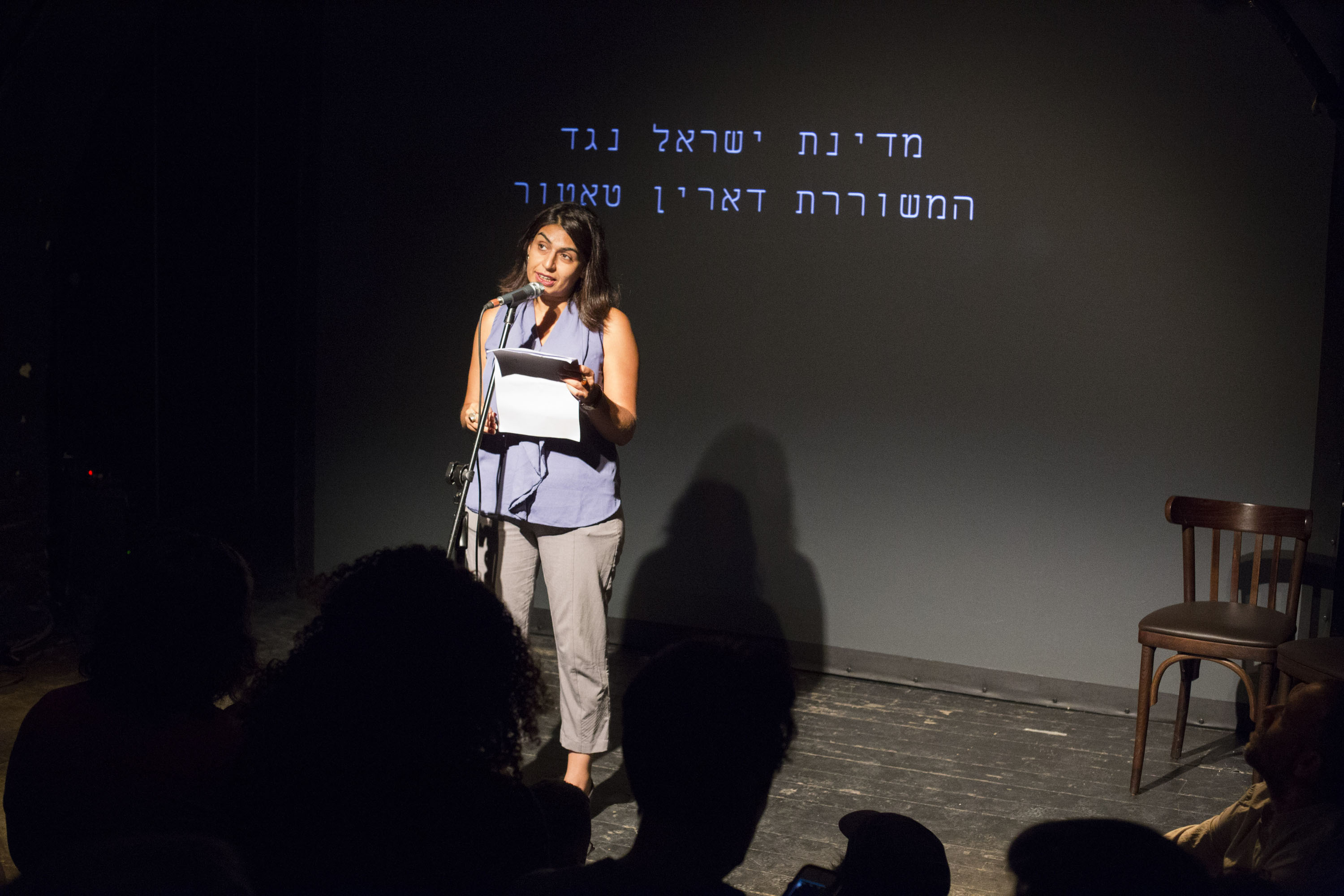 +972's Orly Noy hosts a solidarity event for Palestinian poet Dareen Tatour, Jaffa, August 31, 2017. (Keren Manor/Activestills.org)