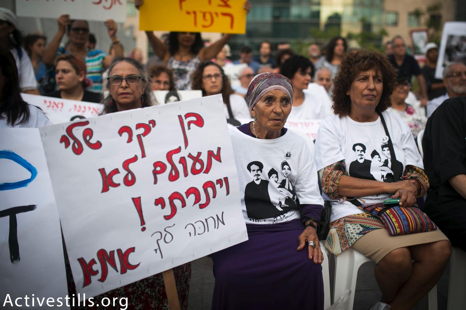 Demonstrators sit and listen to speeches during a protest to recognize the Yemenite Children's Affair, Tel Aviv, September 25, 2017. (Shiraz Grinbaum/Activestills.org)