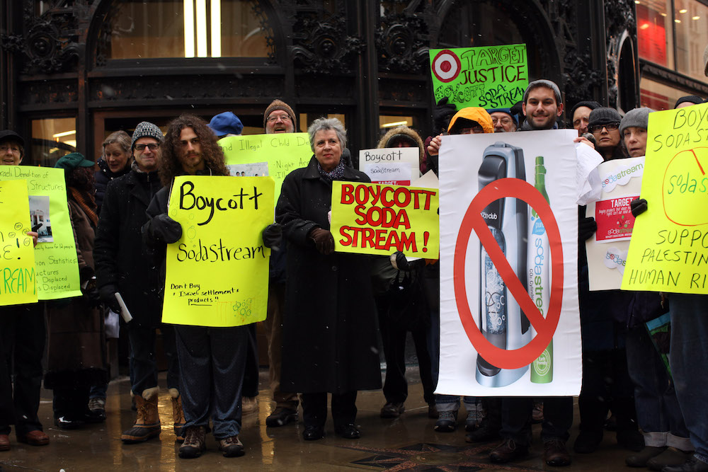 File photo of a pro-BDS protest outside Target in Chicago. (Tess Scheflan/Activestills.org)