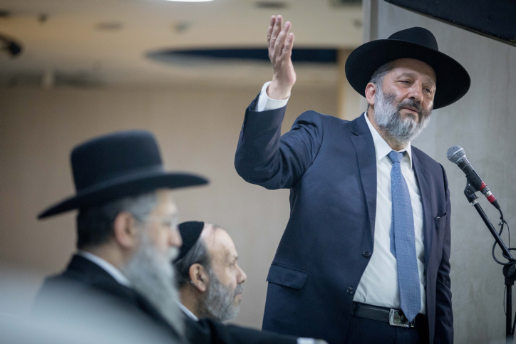 Interior Minister Aryeh Deri speaks during a conference of the Shas Party, Jerusalem, July 30, 2017. (Yonatan Sindel/Flash90)