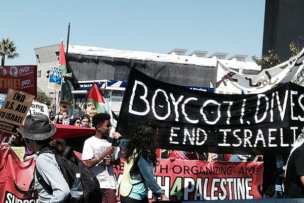 A pro-Palestine action at the Port of Oakland, California, August 16, 2014. (Alex Chis/CC)