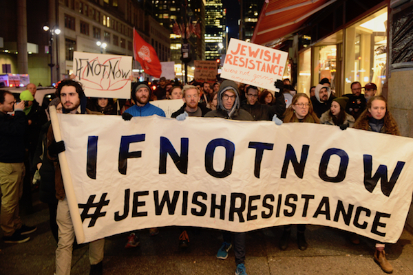IfNotNow protesters demonstrating at the Zionist Organization of America gala, New York, November 12, 2017. (Gili Getz)