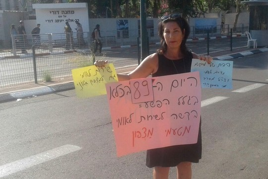 Iris Gur, mother of conscientious objector Noa Gur Golan, protests in support of her daughter, who sat in prison for 98 over her refusal to serve in the IDF. (Courtesy of Mesarvot)