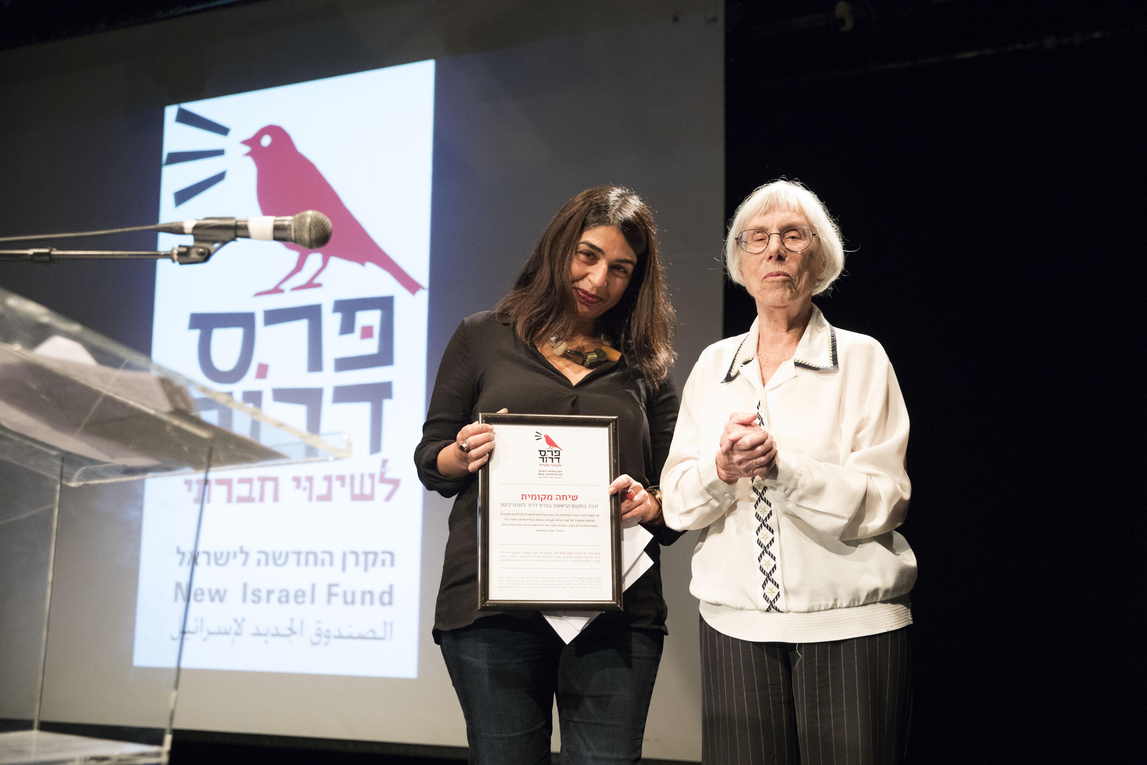 Local Call editor Orly Noy accepts the Dror Prize from former Supreme Court Justice Dalia Dorner, Tel Aviv, December 1, 2017. (Oren Ziv/Activestills.org)