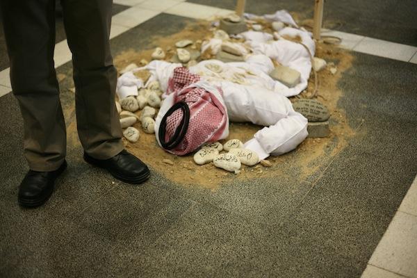 An art installation by Ahmad Abu Bader, part of the 'Demolition Order' exhibition at Ben Gurion University, December 10th, 2017. (Maya Avis)