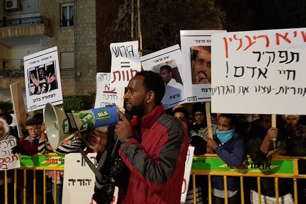 Protesters outside of the president's residence in Jerusalem on Monday night, January 22, 2018. (Yael Marom)
