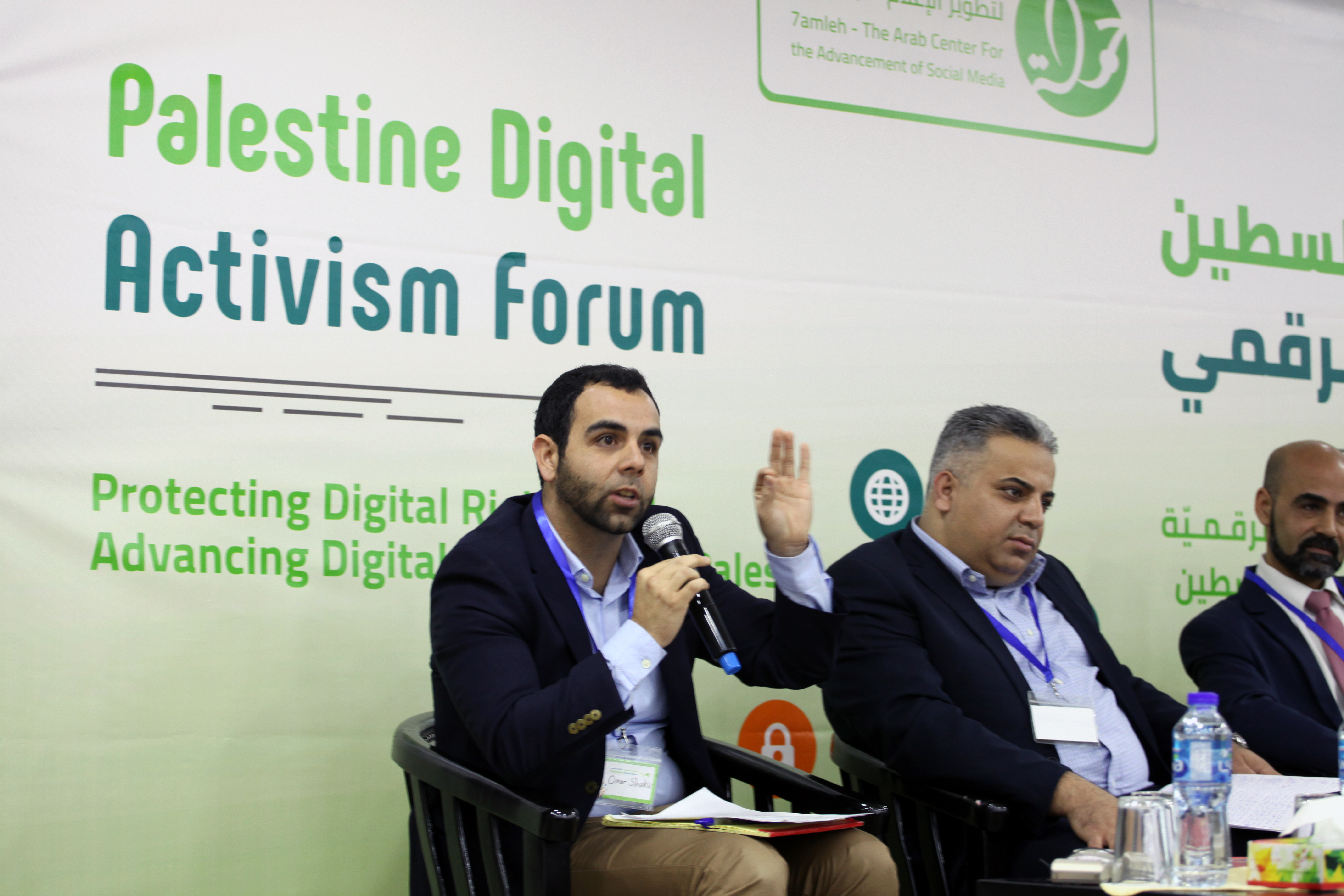 Omar Shakir, Israel and Palestine Director at Human Rights Watch speaks at 7amleh's Palestine Digital Activism Forum, Ramallah, West Bank, January 18, 2018. (Courtesy of 7amleh)