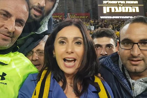 Miri Regev with Beitar Jerusalem fans, January 22, 2018. (Screenshot from Miri Regev's Facebook video)