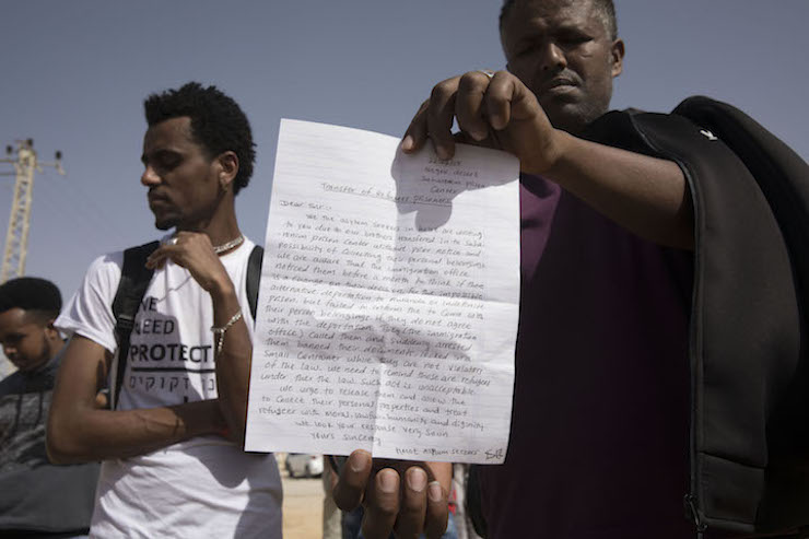 The letter asylum seekers attempted to give to the prison authorities during the protest march on Thursday, February 22, 2018. (Oren Ziv/Activestills.org)