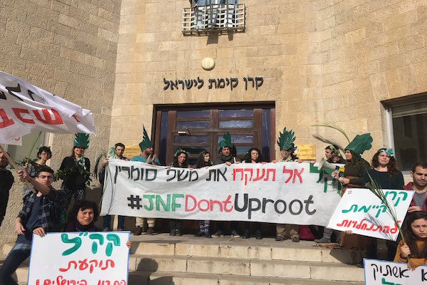 Protesters block the entrance to the JNF headquarters in Jerusalem. January 31, 2018. (Joshua Leifer)