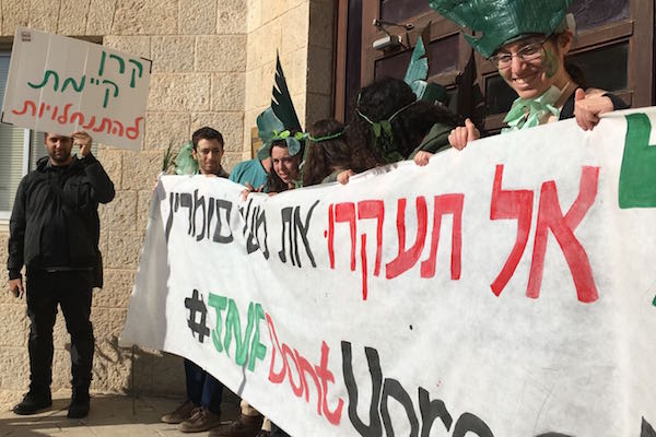 Activists blocking the entrance to the JNF headquarters in Jerusalem. January 31, 2018. (Courtesy of Free Jerusalem)