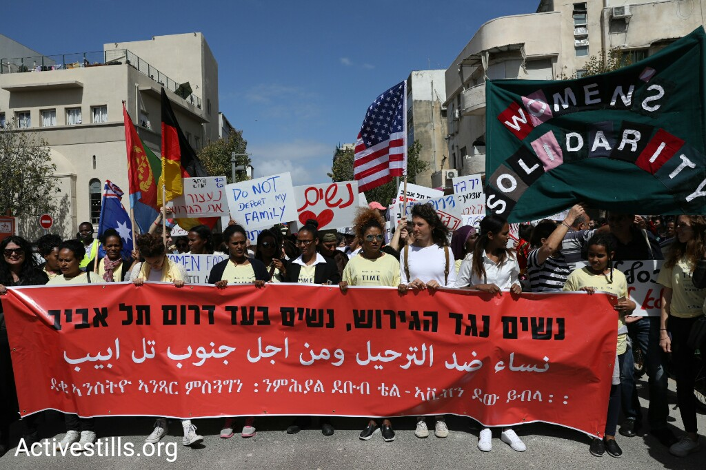 Asylum seekers and long-termresidents of south Tel Aviv march through the city to demonstrate against the planned deportation of thousands of asylum seekers from Israel, March 9, 2018. (Oren Ziv/Activestills.org)