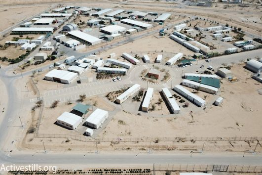 An aerial drone photo of the Holot detention facility. (Activestills)